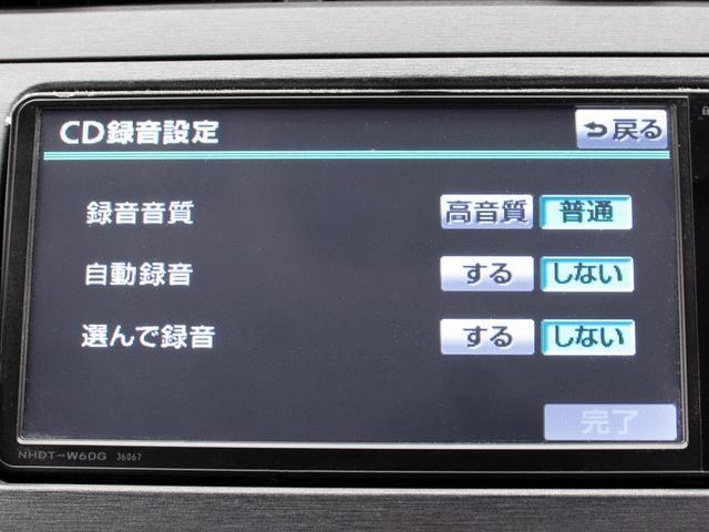 S 純正HDDナビ 後期G'sフェイスカスタム 新品18AW(19枚目)