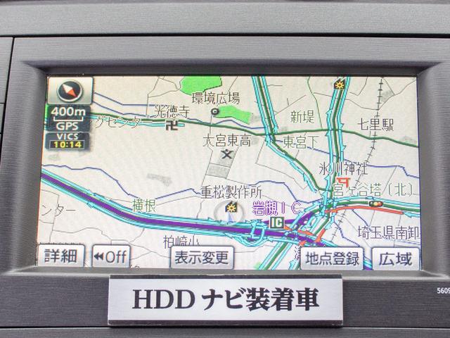 ★メーカー純正の大画面HDDナビが装備されています!操作も簡単!見やすい!純正だからこその使いやすさ!地図情報の更新も出来ますので安心してお使い頂けます!!