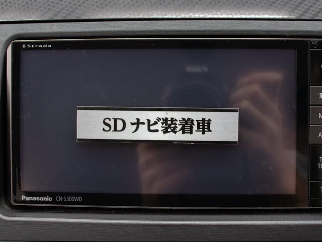 SツーリングS G's 後期型 専用18AW SDナビ(3枚目)