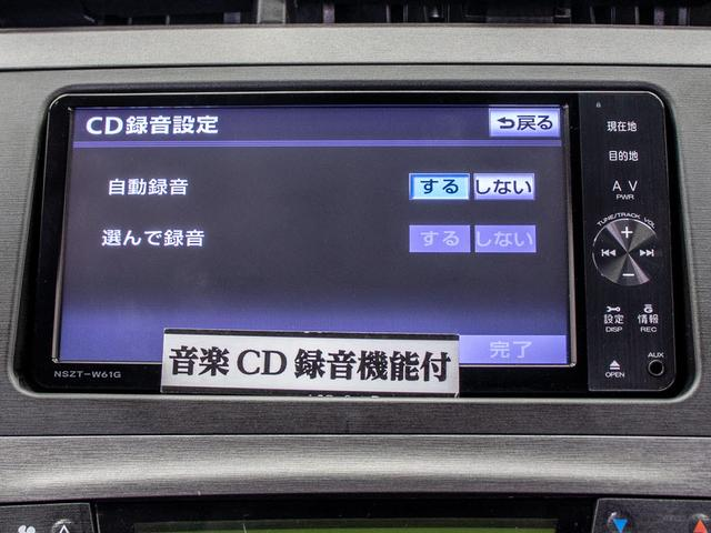 Sツーリングセレクション・G's 新品タイヤ装着フルセグTV(6枚目)