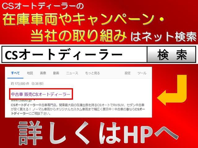 Sツーリングセレクション・G's 新品タイヤ装着フルセグTV(20枚目)