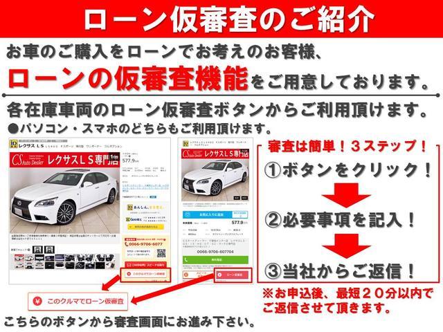 S 新品フルエアロ 新品19インチホイール DVDビデオ再生(3枚目)