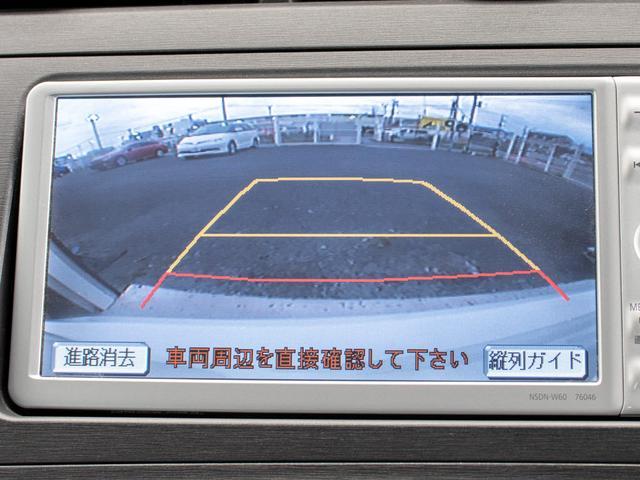 S 新品フルエアロ 新品19インチホイール DVDビデオ再生(10枚目)