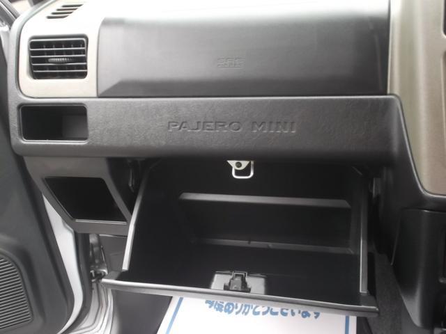 リミテッドエディションXR ワンオーナー キーレス 4WD(20枚目)