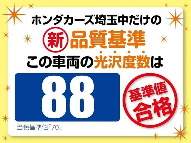 13G・F 5速MT Hセンシング ナビ ETC LED(3枚目)
