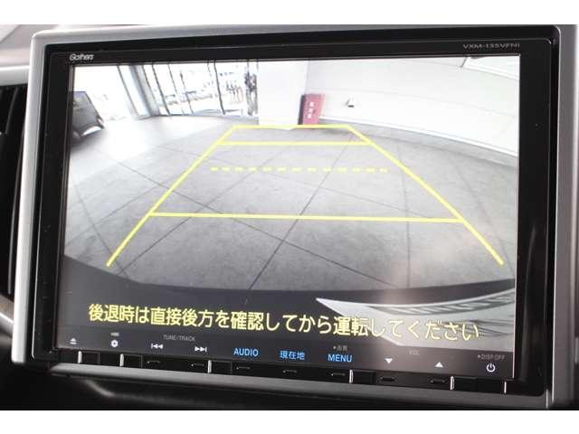 Z クールスピリット 純正ナビ フルセグTV Bカメラ 両P(17枚目)