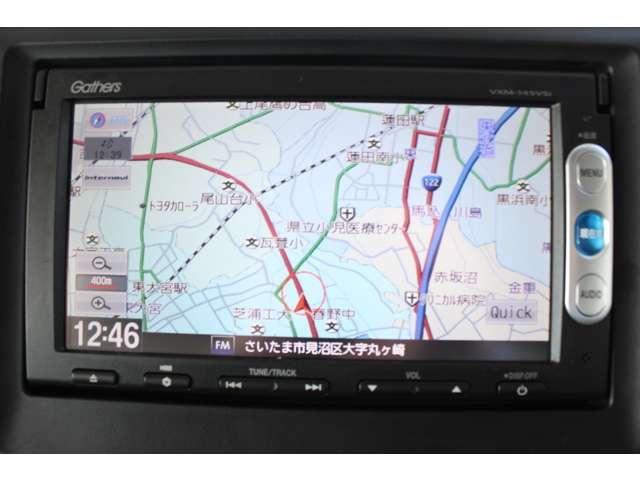 純正ギャザズメモリーナビ搭載車!!ナビ起動までの時間と地図検索する速度が最大の魅力で、初めての道でも安心・快適なドライブをサポートします!!