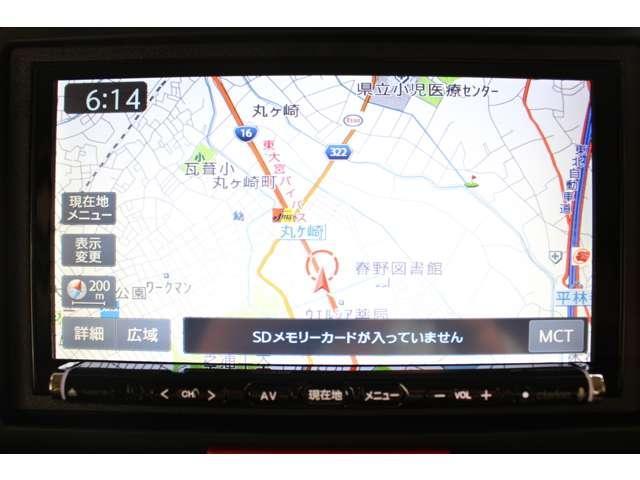 G・Lパッケージ 社外ナビ ドラレコ ETC Bカメラ(3枚目)