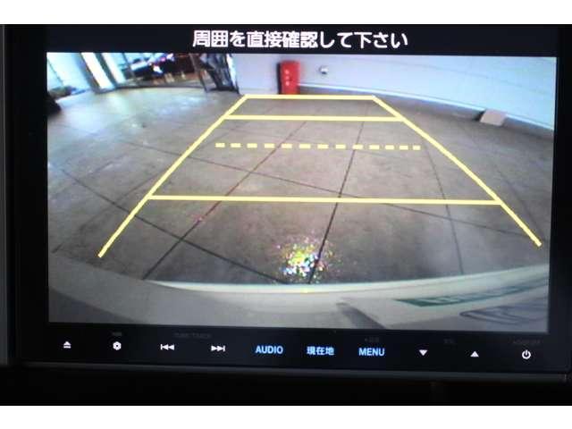 Z クールスピリット 両Pスラ 9インチ純ナビ クルコン(17枚目)