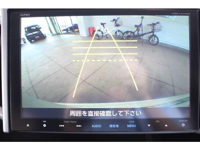 Z クールスピリット 純正ナビ フリップダウン コーナーセン(18枚目)