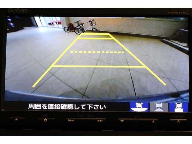 G・ターボパッケージ 純正ナビ Bカメラ CTBA Bカメラ(16枚目)