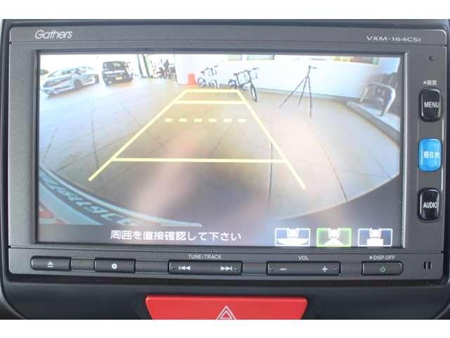 G・ターボLパッケージ 純正ナビ Bカメラ クルコン ETC(18枚目)