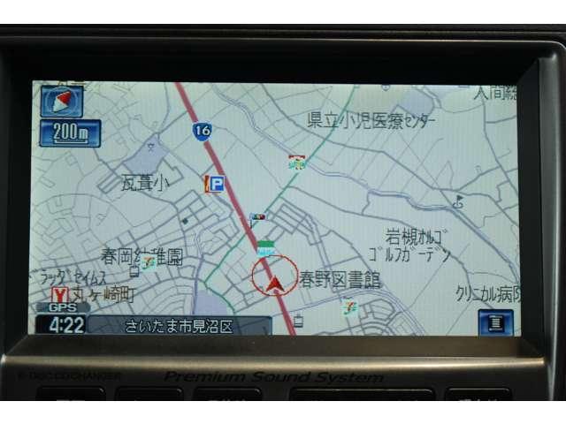 「ホンダ」「アコード」「セダン」「埼玉県」の中古車14
