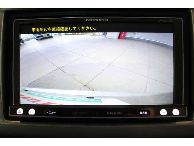 ジャストセレクション 社外ナビ コーナーセンサー クルコン(17枚目)
