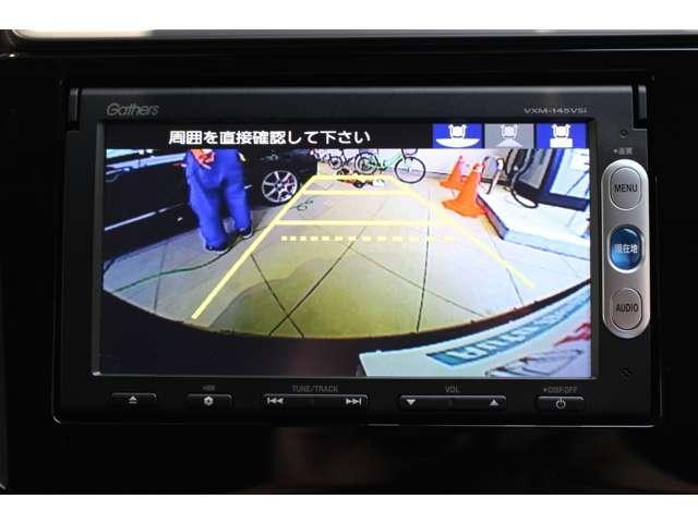 13G・Sパッケージ 純ナビ TV Bカメラ ETC CTB(14枚目)