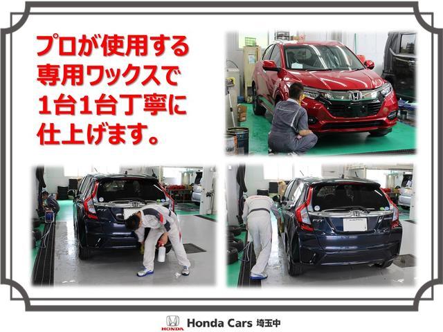 「ホンダ」「N-BOX」「コンパクトカー」「埼玉県」の中古車25