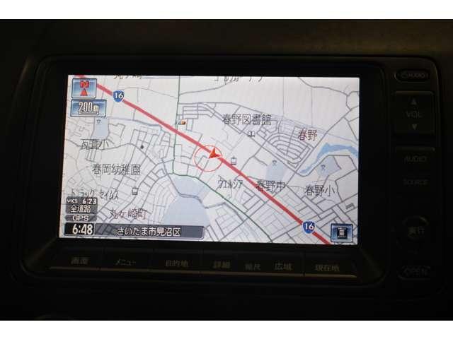 タイプR 6MT 純正ナビ Bカメラ ETC キーレス(3枚目)