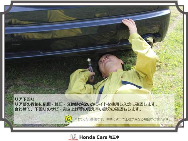 「ホンダ」「S660」「オープンカー」「埼玉県」の中古車38