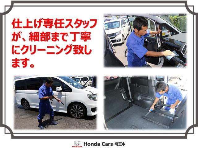 「ホンダ」「フリード」「ミニバン・ワンボックス」「埼玉県」の中古車24