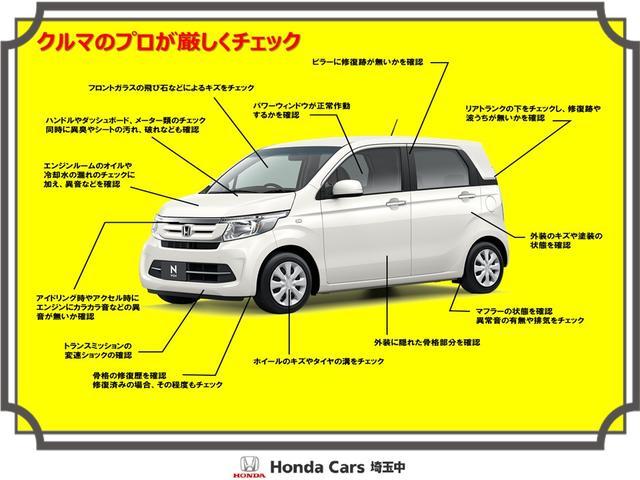 「ホンダ」「フリード」「ミニバン・ワンボックス」「埼玉県」の中古車35