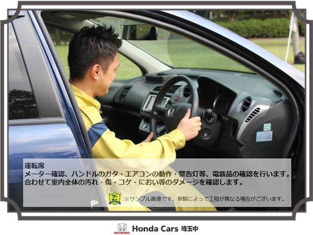 「ホンダ」「フリード」「ミニバン・ワンボックス」「埼玉県」の中古車42