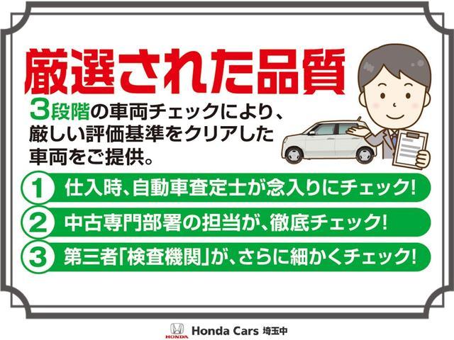 「ホンダ」「S660」「オープンカー」「埼玉県」の中古車22