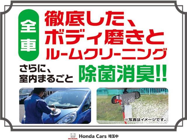 「ホンダ」「S660」「オープンカー」「埼玉県」の中古車23