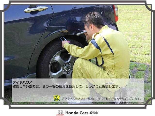 「ホンダ」「S660」「オープンカー」「埼玉県」の中古車39
