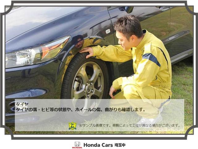 「ホンダ」「S660」「オープンカー」「埼玉県」の中古車45