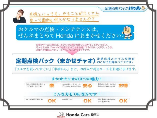 「ホンダ」「S660」「オープンカー」「埼玉県」の中古車47