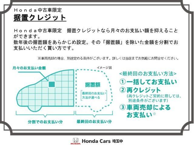 「ホンダ」「S660」「オープンカー」「埼玉県」の中古車50