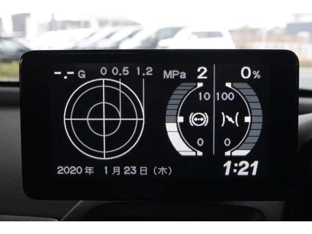 α センターディスプレイ Bカメラ ETC(15枚目)