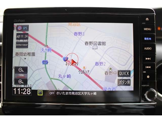 「ホンダ」「N-BOX」「コンパクトカー」「埼玉県」の中古車18