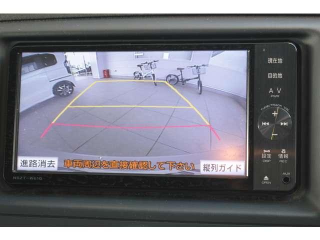 2.5 250G リラックスセレクション 純正ナビ フルセグ(14枚目)