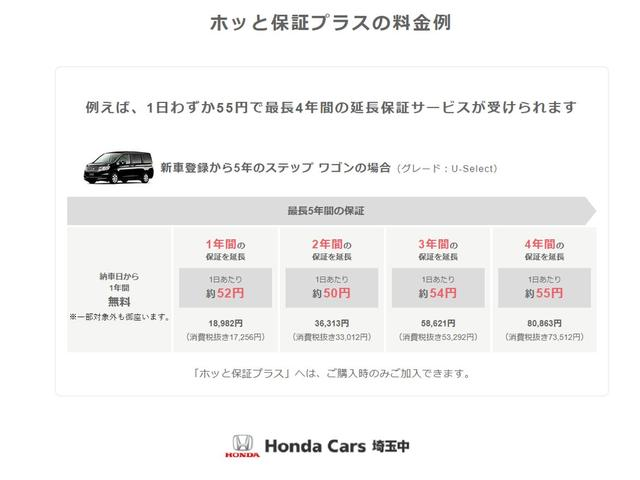 2.5 250G リラックスセレクション 純正ナビ フルセグ(34枚目)