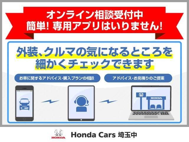 G・Lターボホンダセンシング 新車保証継承 ワンオーナー 当社下取り(2枚目)