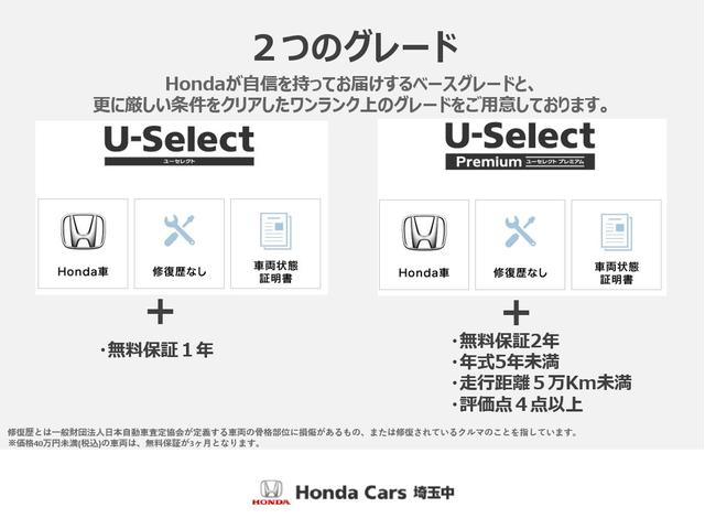 G・Lターボホンダセンシング 新車保証継承 ワンオーナー 当社下取り(22枚目)