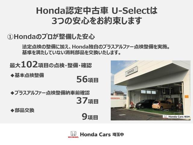 G・Lターボホンダセンシング 新車保証継承 ワンオーナー 当社下取り(23枚目)