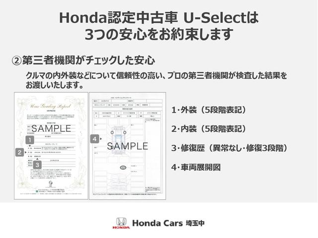 G・Lターボホンダセンシング 新車保証継承 ワンオーナー 当社下取り(24枚目)