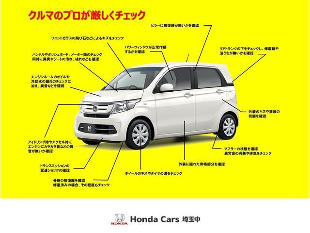G・Lターボホンダセンシング 新車保証継承 ワンオーナー 当社下取り(25枚目)