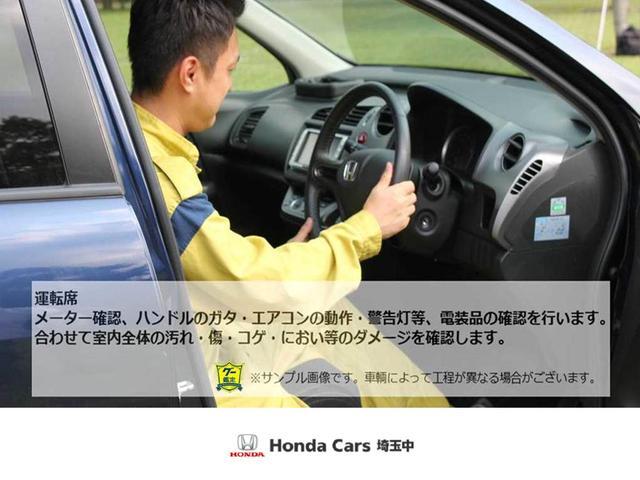 G・Lターボホンダセンシング 新車保証継承 ワンオーナー 当社下取り(29枚目)
