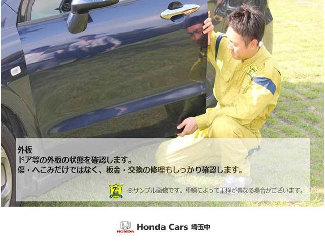G・Lターボホンダセンシング 新車保証継承 ワンオーナー 当社下取り(31枚目)
