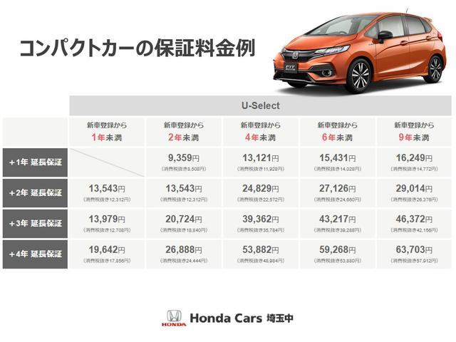 G・Lターボホンダセンシング 新車保証継承 ワンオーナー 当社下取り(40枚目)