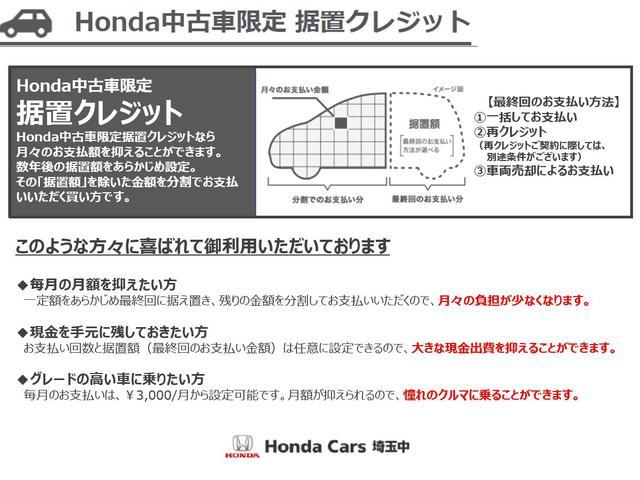 G・Lターボホンダセンシング 新車保証継承 ワンオーナー 当社下取り(43枚目)