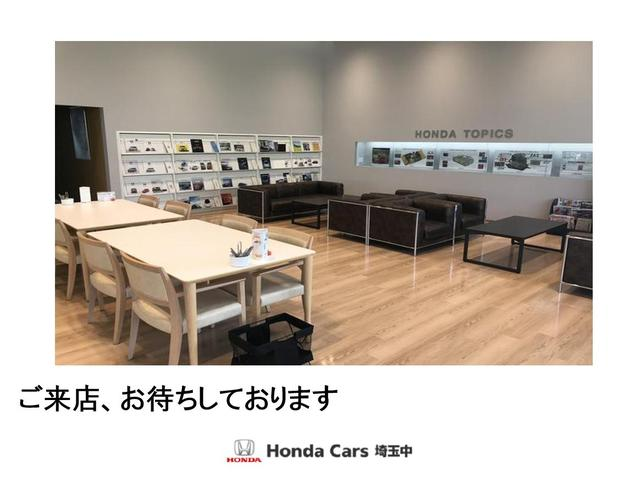 G・Lターボホンダセンシング 新車保証継承 ワンオーナー 当社下取り(45枚目)
