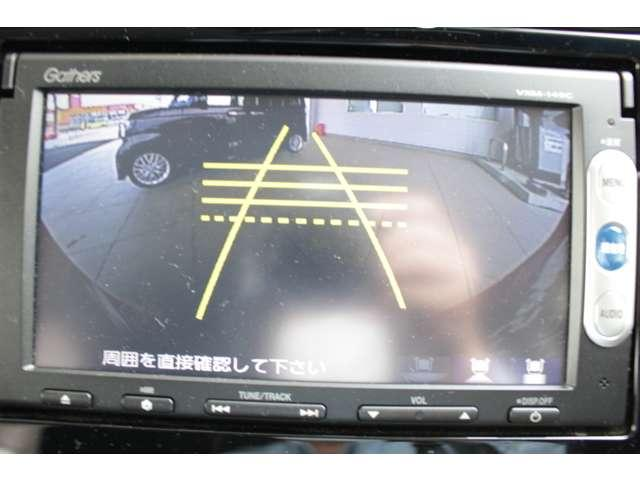 Fパッケージ 純正ナビ Bカメラ ETC スマキー(17枚目)