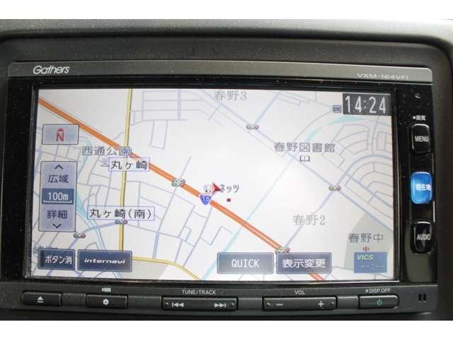 X・ホンダセンシング 4WD 純正ナビ Bカメラ フルセグ ETC(17枚目)