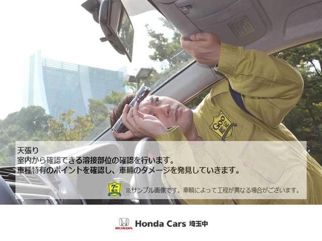 X・ホンダセンシング 4WD 純正ナビ Bカメラ フルセグ ETC(29枚目)