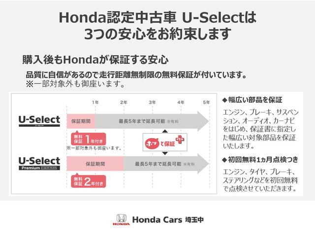 X・ホンダセンシング 4WD 純正ナビ Bカメラ フルセグ ETC(31枚目)