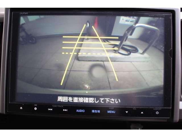 Z 後期型 純正9インチナビ フルセグTV(13枚目)